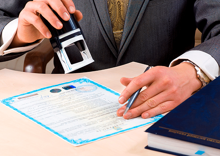 оптимизация налогов на имущество физических лиц